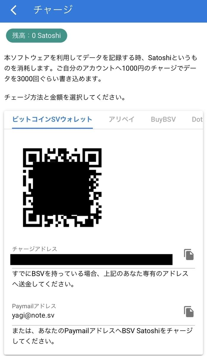 f:id:BitcoinSV:20201205114806j:plain