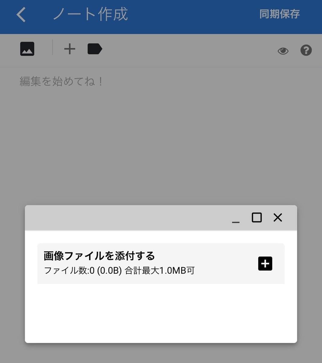 f:id:BitcoinSV:20201205165308j:plain