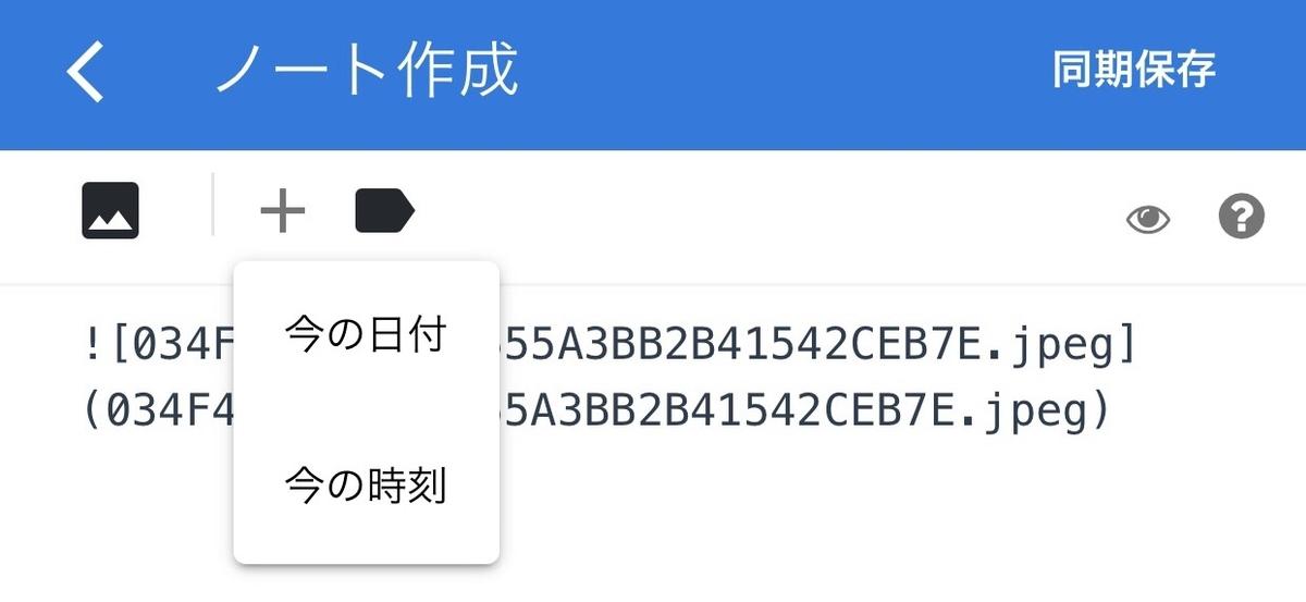 f:id:BitcoinSV:20201205170318j:plain