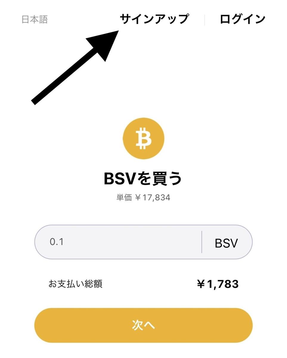 f:id:BitcoinSV:20210101171439j:plain