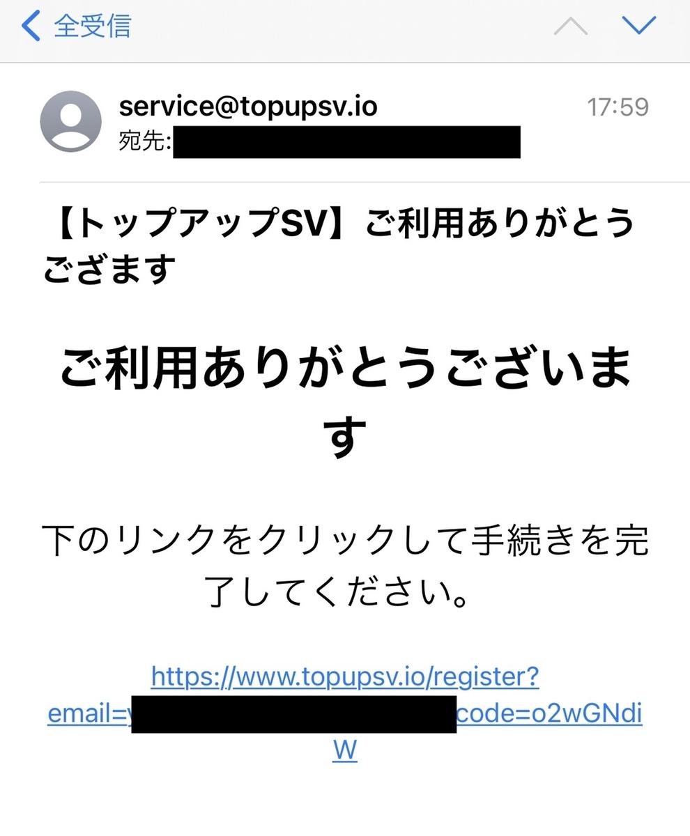 f:id:BitcoinSV:20210101184552j:plain