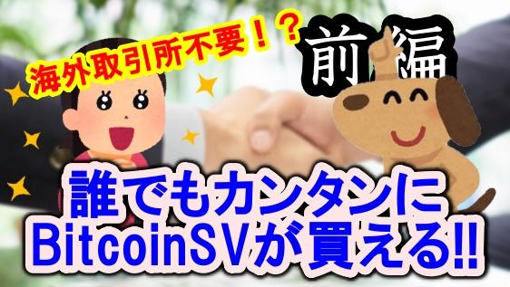 f:id:BitcoinSV:20210101201756j:plain