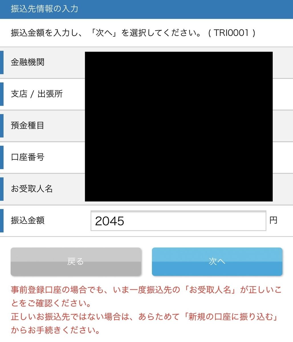 f:id:BitcoinSV:20210112142620j:plain