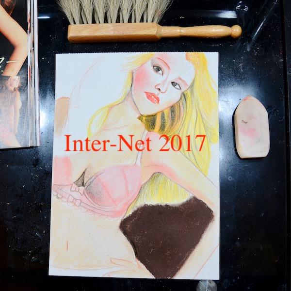f:id:Black2:20171117104437j:plain