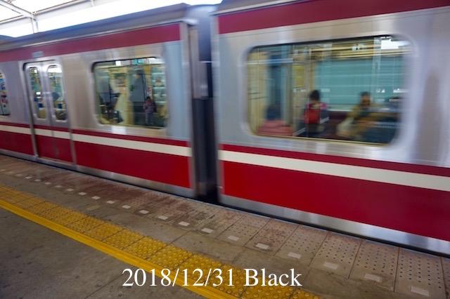 f:id:Black5:20181231192127j:plain
