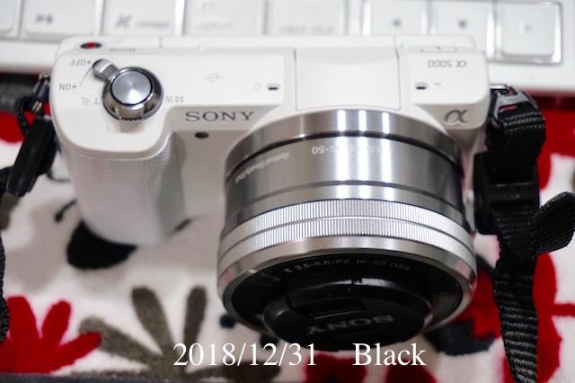 f:id:Black5:20181231195015j:plain