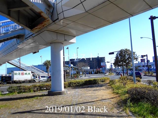 f:id:Black5:20190102190224j:plain