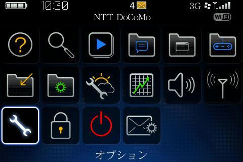 f:id:BlackBerryBold:20090224111928j:image