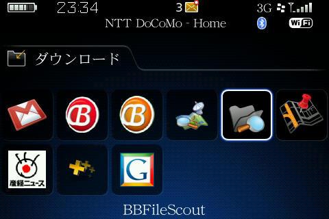 f:id:BlackBerryBold:20090226001545j:image
