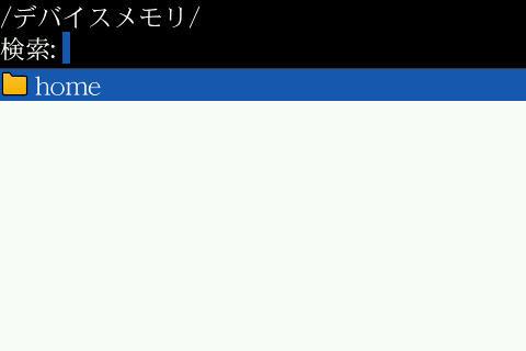 f:id:BlackBerryBold:20090226001546j:image
