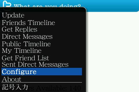f:id:BlackBerryBold:20090226011630j:image