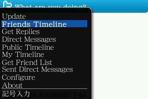 f:id:BlackBerryBold:20090226012107j:image