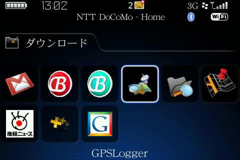 f:id:BlackBerryBold:20090228023843j:image