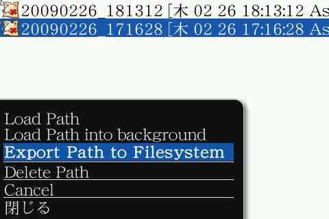 f:id:BlackBerryBold:20090228023854j:image