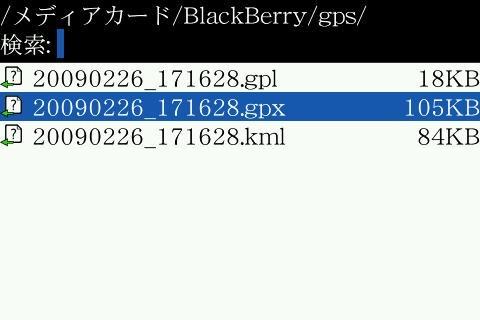 f:id:BlackBerryBold:20090228023855j:image