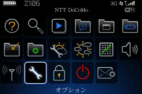 f:id:BlackBerryBold:20090228221310j:image