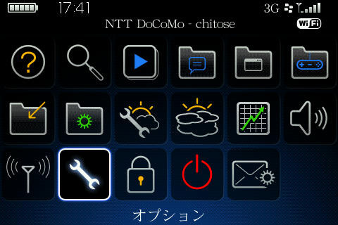 f:id:BlackBerryBold:20090301180029j:image