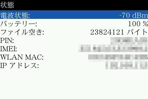 f:id:BlackBerryBold:20090301180031j:image