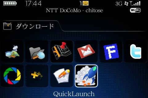 f:id:BlackBerryBold:20090301200048j:image