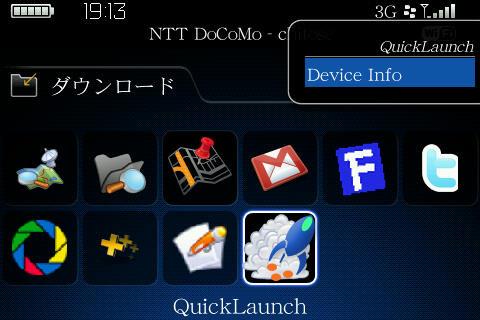 f:id:BlackBerryBold:20090301200050j:image