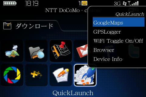f:id:BlackBerryBold:20090301200100j:image
