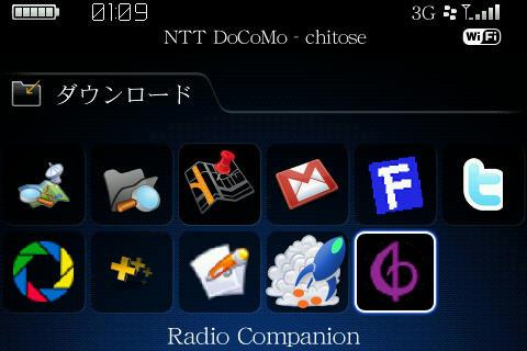 f:id:BlackBerryBold:20090302020302j:image