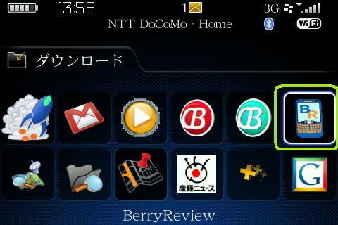 f:id:BlackBerryBold:20090302152807j:image