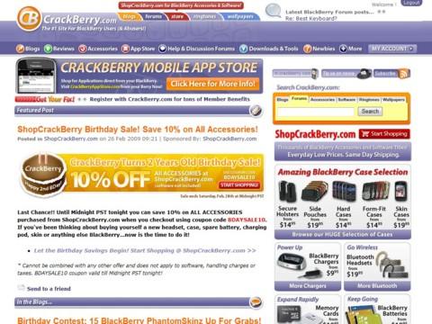 f:id:BlackBerryBold:20090302152923j:image