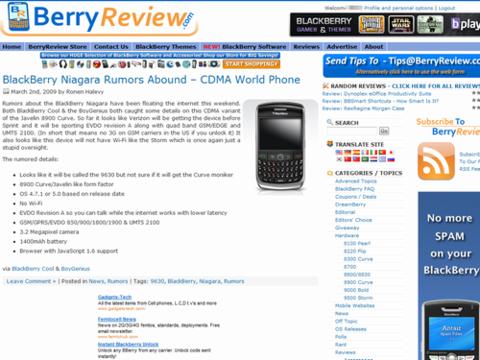 f:id:BlackBerryBold:20090302152924p:image