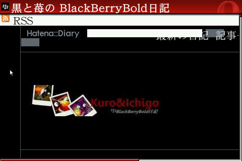 f:id:BlackBerryBold:20090307143048j:image