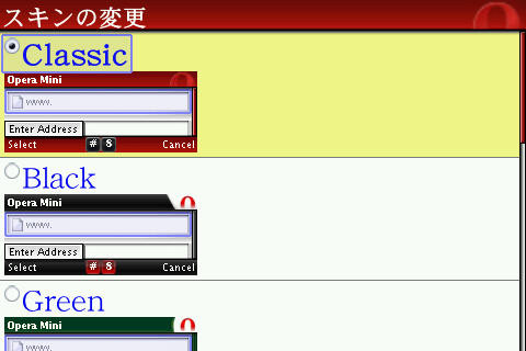 f:id:BlackBerryBold:20090307143055j:image