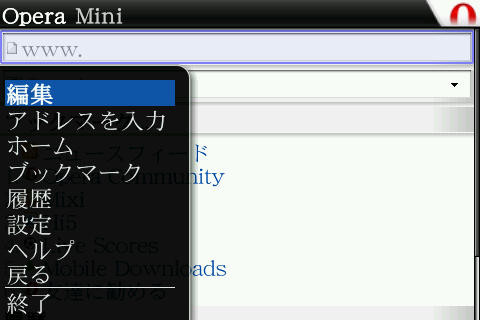 f:id:BlackBerryBold:20090307143058j:image