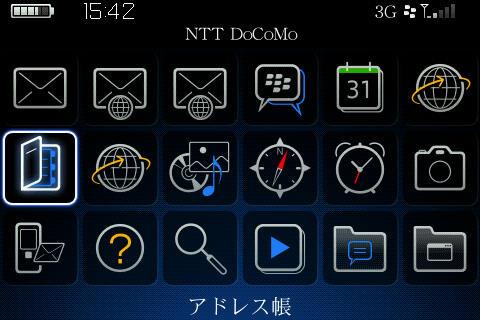 f:id:BlackBerryBold:20090309162528j:image