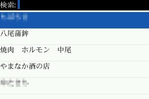 f:id:BlackBerryBold:20090309162847j:image
