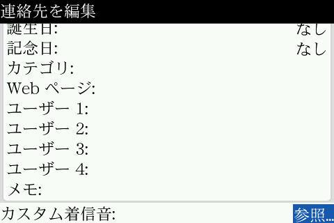 f:id:BlackBerryBold:20090309163204j:image