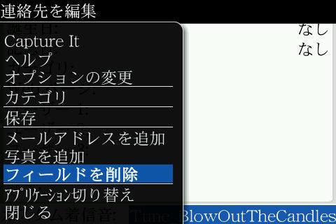 f:id:BlackBerryBold:20090309163813j:image