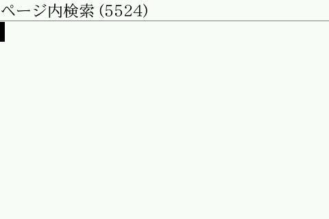 f:id:BlackBerryBold:20090310121350j:image