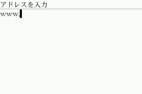 f:id:BlackBerryBold:20090310134720j:image