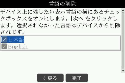 f:id:BlackBerryBold:20090310144946j:image