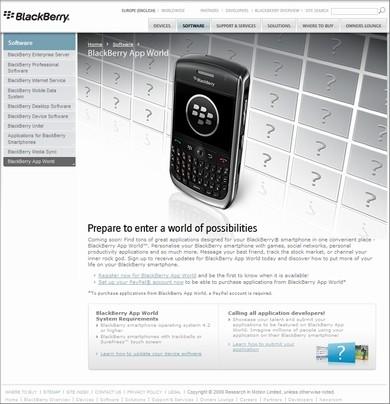 f:id:BlackBerryBold:20090310145903j:image