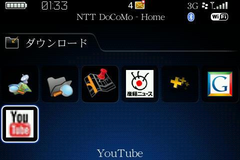 f:id:BlackBerryBold:20090311014235j:image