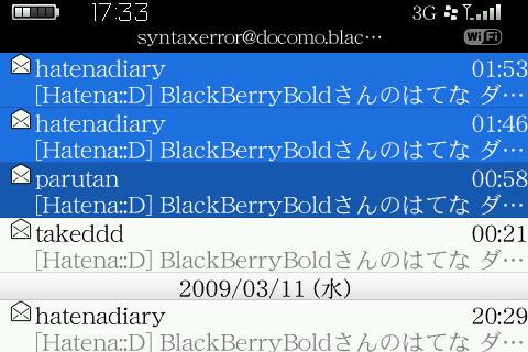 f:id:BlackBerryBold:20090312173658j:image