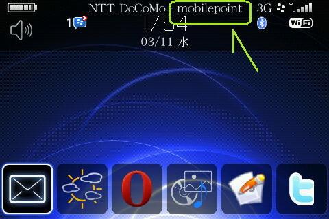 f:id:BlackBerryBold:20090314142655j:image