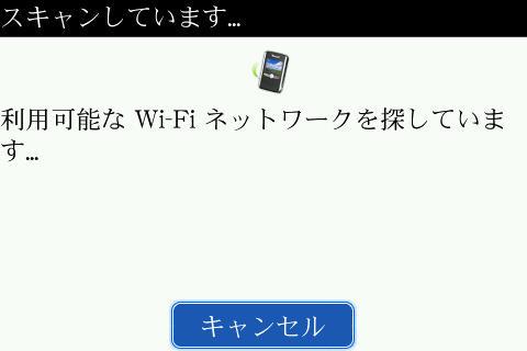f:id:BlackBerryBold:20090314142658j:image