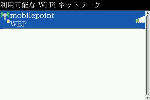 f:id:BlackBerryBold:20090314142659j:image