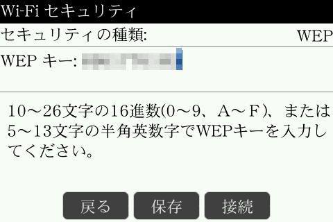 f:id:BlackBerryBold:20090314142700j:image