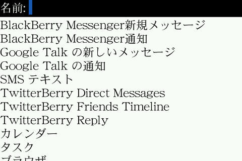 f:id:BlackBerryBold:20090314190249j:image