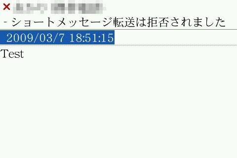 f:id:BlackBerryBold:20090319111607j:image