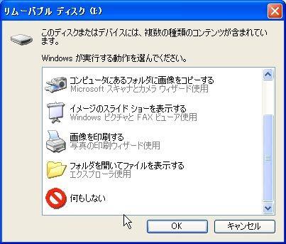 f:id:BlackBerryBold:20090319133425j:image