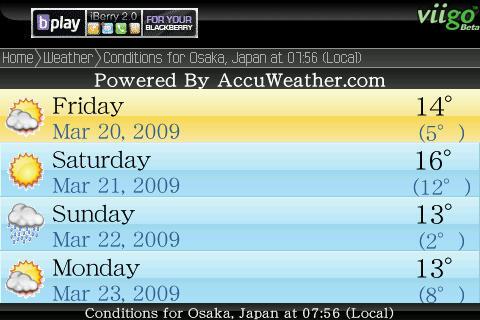 f:id:BlackBerryBold:20090320093127j:image